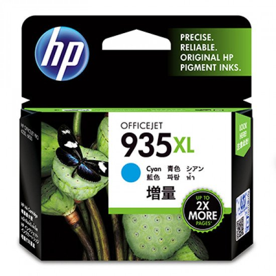 HP 935XL Cyan / C2P24AE Cartouche encre / Cyan